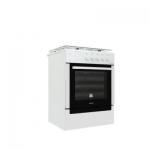 Кухонная плита Shivaki Apetito 01-G White